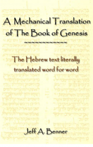 Image of book cover of A Mechanical Translation of the Book of Genesis